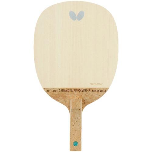 バタフライ Butterfly 卓球 ラケット ガレイディアリボルバーR 23840