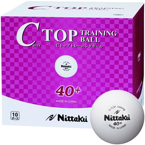 ニッタク Nittaku 卓球 ボール Cトップトレ球 10ダース NB1466