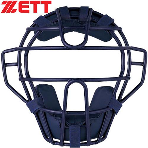 ゼット ZETT 野球用 硬式 キャッチャー マスク ネイビー BLM1240A 2900