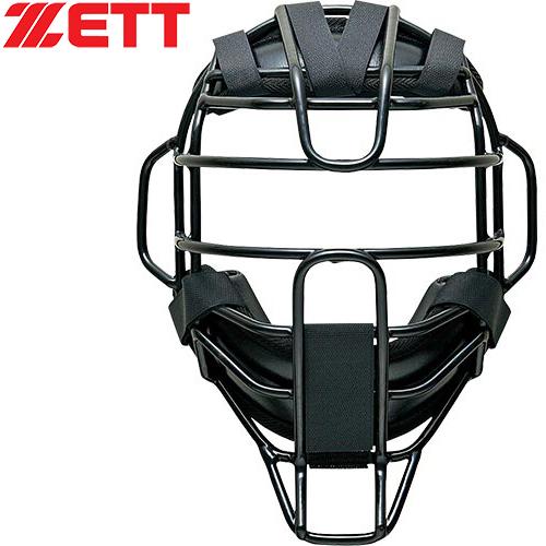 ゼット ZETT 野球 硬式用 マスク プロステイタス ブラック BLM1266 1900