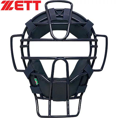 ゼット ZETT 野球用 軟式 キャッチャー・審判兼用 マスク ネイビー BLM3190B 2900