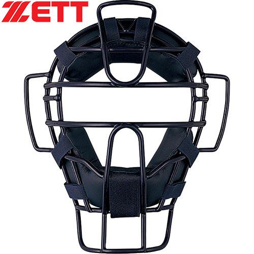 ゼット ZETT ソフトボール用 キャッチャー マスク 審判用マスク兼用 ブラック BLM5190B 1900
