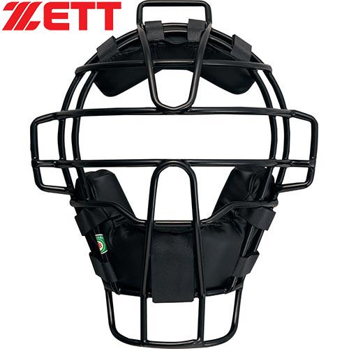 ゼット ZETT 野球 審判 少年軟式野球用 アンパイアマスク ブラック BLM7175A 1900