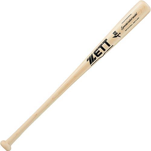 ゼット ZETT 野球 硬式 木製 バット スペシャルセレクトモデル 84cm ナチュラル BWT14714 1200ST