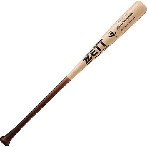 ゼット ZETT 野球 硬式 木製 バット スペシャルセレクトモデル 84cm 薄ダーク/ナチュラル BWT14714 3712MO