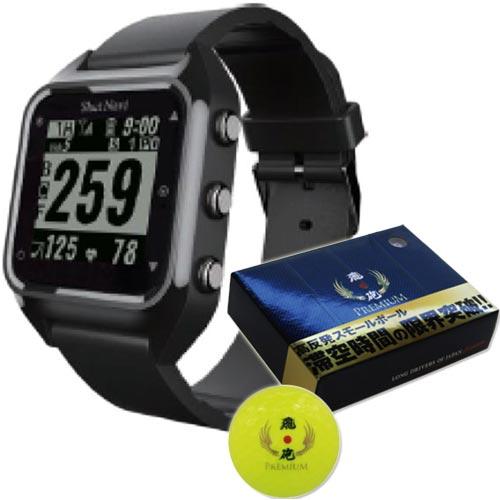 ショットナビ SHOT NAVI ゴルフウォッチナビ 時計型 GPSウォッチ ハグ ブラック+リンクス 飛砲 プレミアム イエロー Snset-01