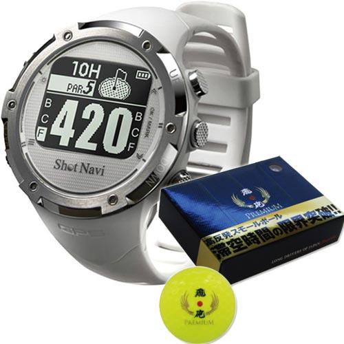 ショットナビ SHOT NAVI ゴルフウォッチ GPSナビ ゴルフナビ 腕時計型 ホワイト+リンクス 飛砲 プレミアム イエロー Snset-03