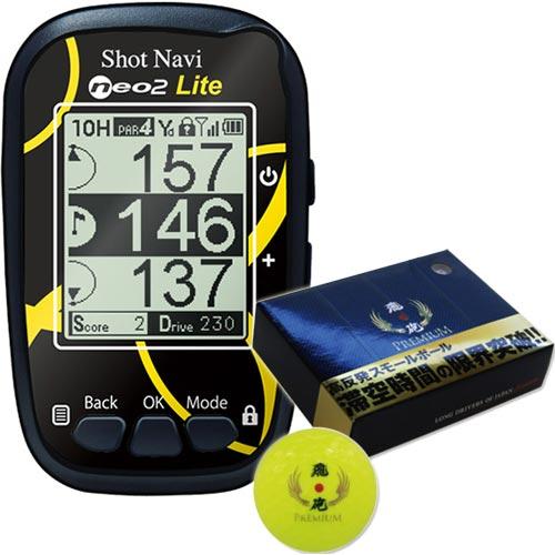 ショットナビ SHOT NAVI NEO-2 LITE GPS ゴルフナビ ブラック/イエロー+リンクス 飛砲 プレミアム イエロー Snset-06