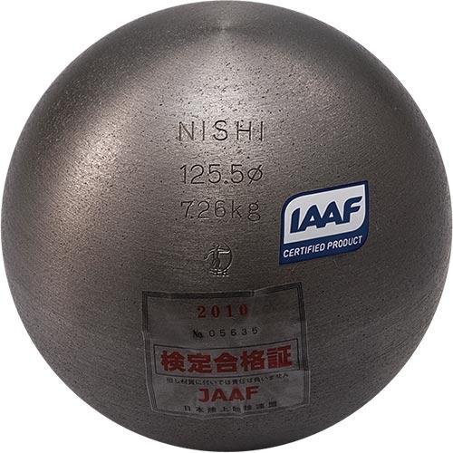ニシスポーツ NISHI 砲丸 7.26kg F251