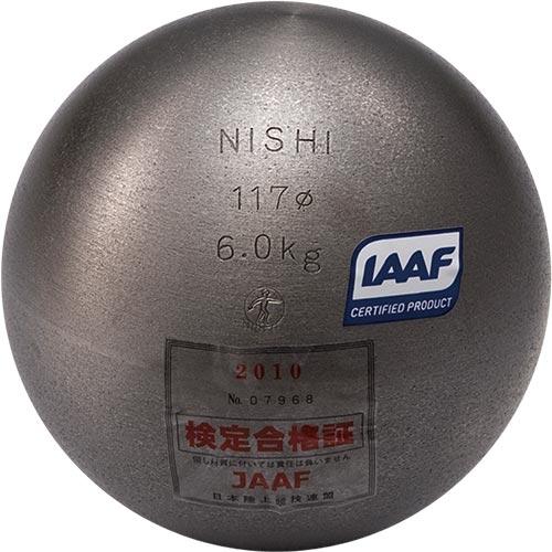 ニシスポーツ NISHI 砲丸 6.0kg F291