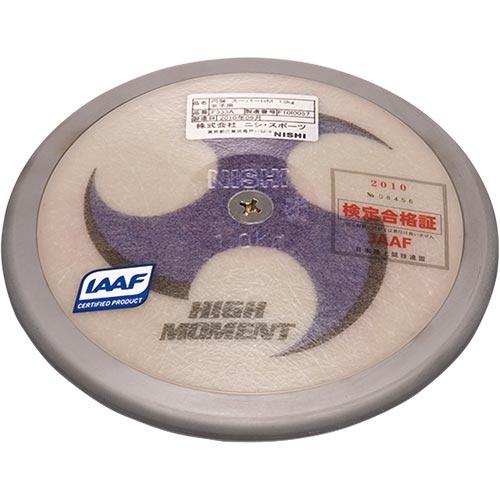 ニシスポーツ NISHI 円盤 スーパーHM 1.0kg F333A