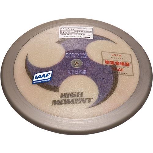 ニシスポーツ NISHI 円盤 スーパーHM 1.75kg F334