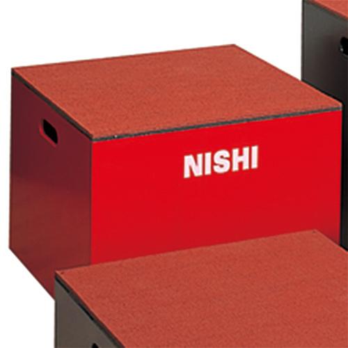 【特殊送料】ニシスポーツ NISHI プライオボックス II 45cm T6904B
