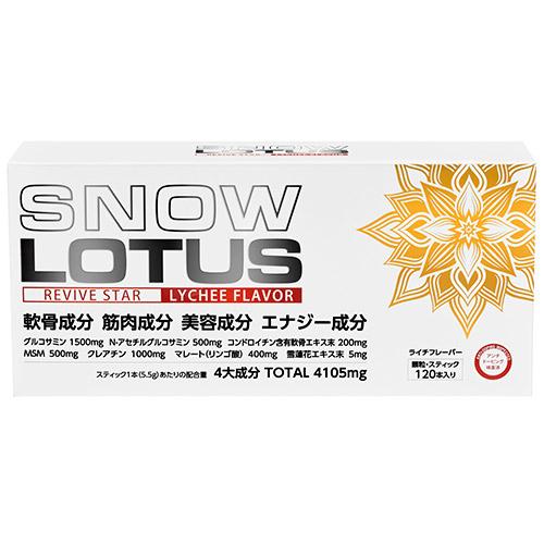 スノーロータス SNOW LOTUS グルコサミン 軟骨成分 配合スティック 120本入り SLR-120