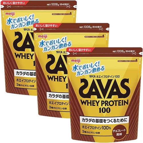 【8/15限定★エントリーでポイント+9倍】ザバス SAVAS ホエイプロテイン100 チョコレート風味 約48食分 1008g 3個セット CZ7438