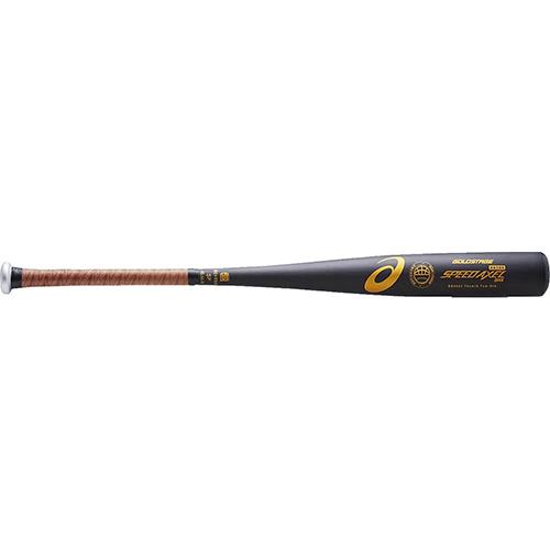 アシックス asics 野球 ジュニア バット 硬式用 ゴールドステージ スピードアクセル QUICK ブラック BB8621 90