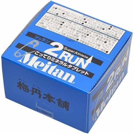 サプリメント スポーツ トレーニング 梅丹本舗 メイタン ツーラン meitan 2粒×15袋 2RUN 全国一律送料無料 レビューを書けば送料当店負担