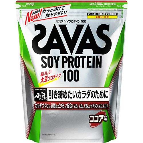 明治 ザバス SAVAS ザバス ソイプロテイン100 ココア味 2520g CZ7444