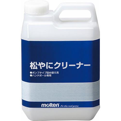 ハンドボール グッズ モルテン 舗 RECP詰替用 RECPL トレンド molten