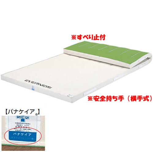 【受注生産品】エバニュー EVERNEW すべり止付ミラスポンジマット6号150×300×6 EKM396