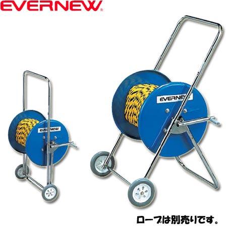 エバニュー EVERNEW コーナーロープ巻取器 EKA210