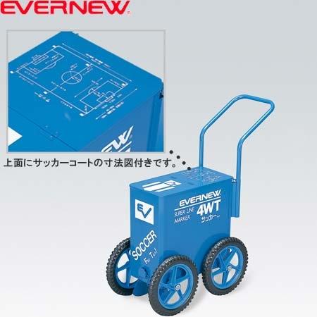 エバニュー EVERNEW スーパーライン引 4WT 芝用 EKA605