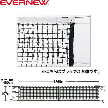 エバニュー EVERNEW 全天候硬式テニスネット上部ダブル式T104 EKE572