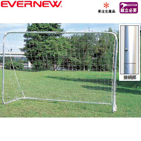【受注生産品】エバニュー EVERNEW ワンタッチミニサッカーゴール23 EKE772