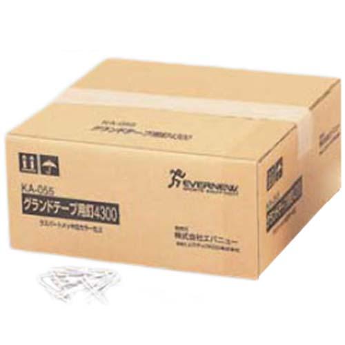 エバニュー EVERNEW グランドテープ用釘4300 EKA055