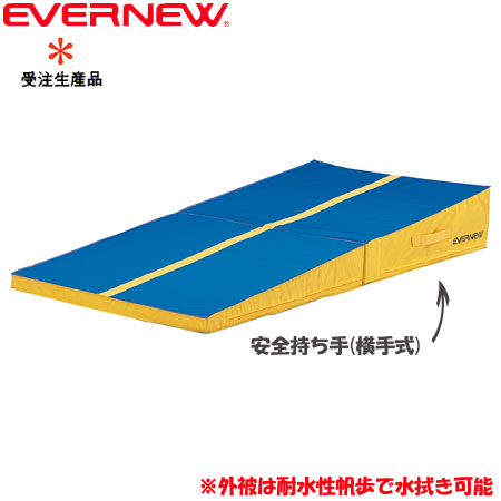 【受注生産品】エバニュー EVERNEW アングルマット180 EKM525
