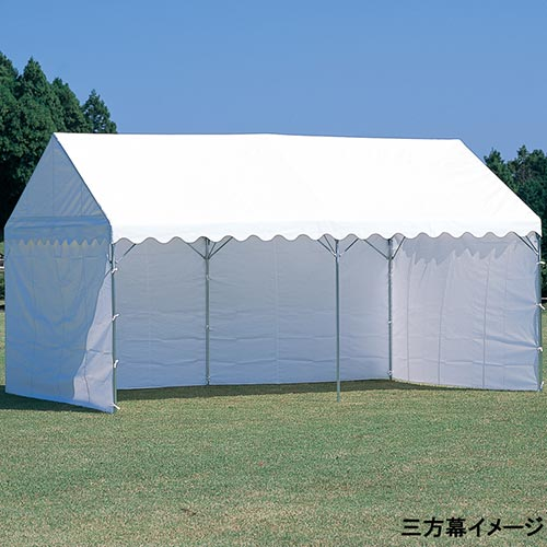 【受注生産品】エバニュー EVERNEW 集会用テントD型三方幕 EKA863