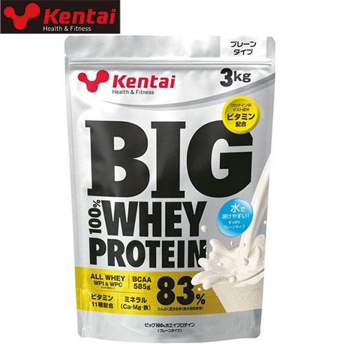 ケンタイ kentai BIG100% ホエイプロテイン プレーンタイプ 3kg K320
