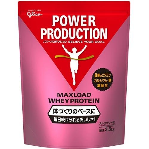 グリコ glico パワープロダクション マックスロードホエイプロテイン ストロベリー味 3.5kg G76033