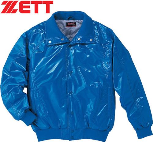 ゼット ZETT BOG455グランドコート BOG455 2300 ブルー