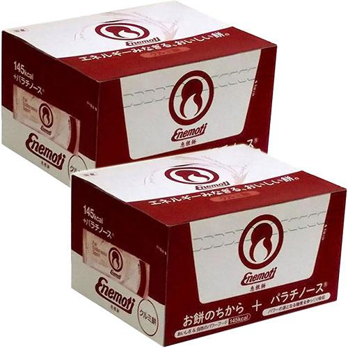 えねもち Enemoti エネモチ くるみ餅 1箱 24個入り ×2 Ene001