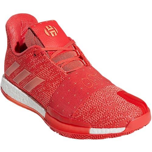 アディダス adidas メンズ バスケットボールシューズ ハーデン Harden Vol.3 イージーコーラル AQQ46 D96990