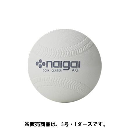 ミズノ MIZUNO ゴムソフトボール ナイガイ3号 12P 2OS543