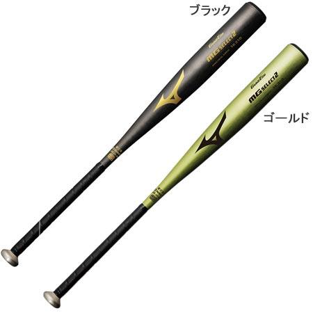 ミズノ MIZUNO GE MG SELECT2 1CJMH10284