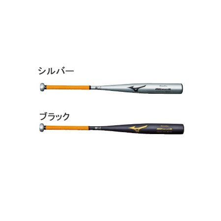 ミズノ MIZUNO MG SELECT UL 1CJMH10683