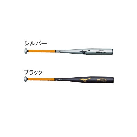 ミズノ MIZUNO MG SELECT UL 1CJMH10684