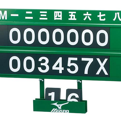 ミズノ MIZUNO スコアカード 袋付 1GJYA34200