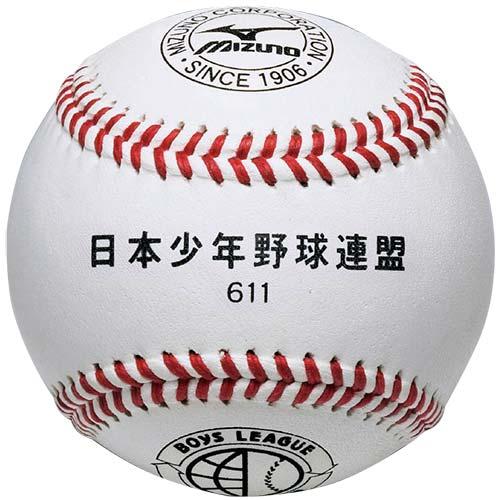 ミズノ MIZUNO ボーイズリーグ 試合球 1BJBL61100 12P