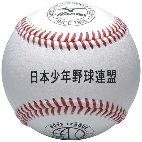 ミズノ MIZUNO ジュニア 試合 1BJBL71100 12P