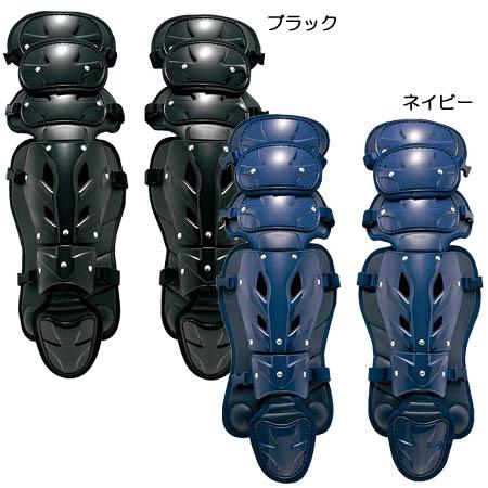 ミズノ MIZUNO ミズノプロ硬式レガーズL 2YL127
