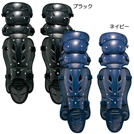 ミズノ MIZUNO ミズノプロ硬式レガーズM 2YL128