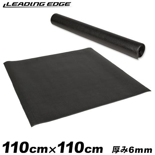 騒音 傷 振動軽減 ずれ防止 PVC床保護マット 黒 室内 リビング 18日~25日迄 ESMT-110 トランポリン用 フロアマット 新発売 高品質新品 ポイント最大10倍 110cm×110cm ブラック