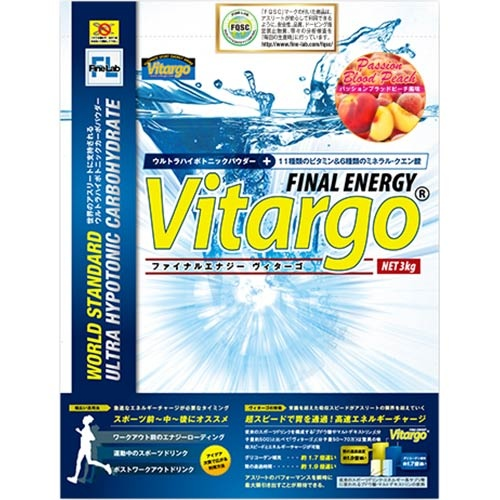 ファインラボ 健康食品 ファイナルエナジー ヴィターゴ Vitago 3kg ブラッドピーチ FLV3P