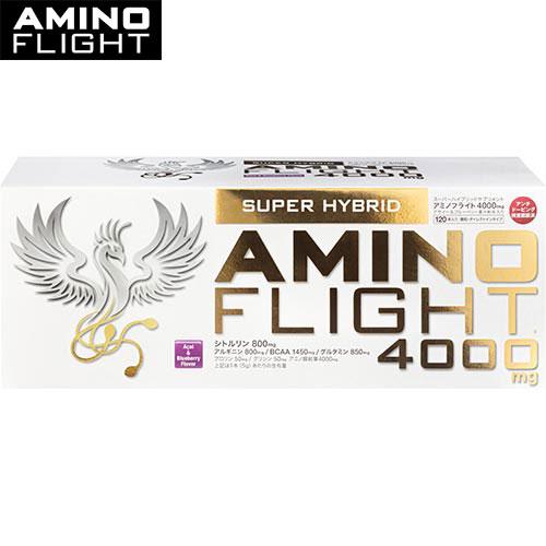 AMINO FLIGHT アミノフライト アミノ酸 4000mg アサイー&ブルーベリー風味 顆粒タイプ 120本入り