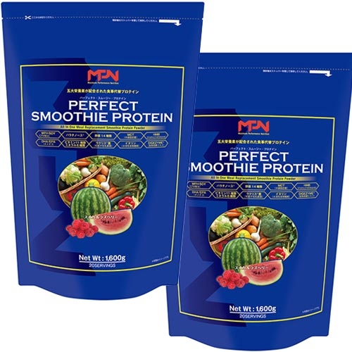 MPN エムピーエヌ パーフェクトスムージープロテイン PERFECT SMOOTHIE PROTEIN スイカ&ラズベリー味 1.6kg 2袋 セット