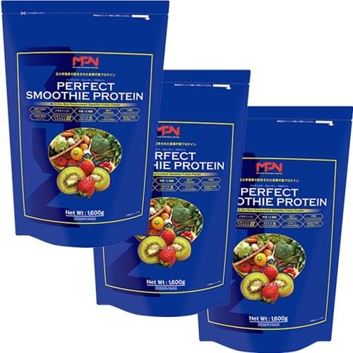 MPN エムピーエヌ パーフェクトスムージープロテイン PERFECT SMOOTHIE PROTEIN ストロベリー&キウイフレーバー 1.6kg 3袋 セット